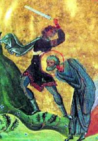 Dasius of Durostorum - Depiction of the execution of Dasius from the Menologion of Basil II (late 10th or early 11th century)
