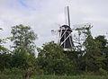De Fortuin windmill, Noordhorn 1535.jpg