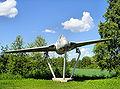 De Havilland Vampire.20070703.ojp.jpg