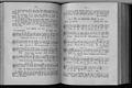 De Schauenburg Allgemeines Deutsches Kommersbuch 152.jpg