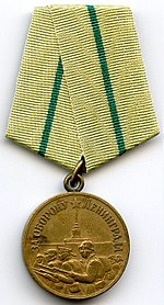 Defence of Leningrad OBVERSE.jpg