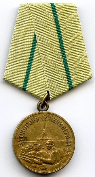 """Medal """"For the Defence of Leningrad"""" - Image: Defence of Leningrad OBVERSE"""