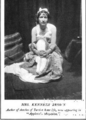 DemetraKennethBrown1907.tif