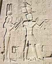 History of Egypt - Wikipedia