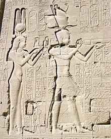 Bucătăria egipteană antică și obiceiurile alimentare