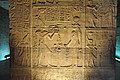Depictions and hieroglyphics - Sanctuary (14284133120).jpg