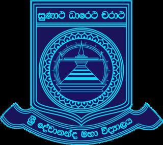 Sri Devananda College National school in Ambalangoda, Southern Province, Sri Lanka
