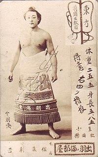 Dewaminato Rikichi Japanese sumo wrestler