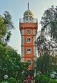 Dharan Clocktower.jpg