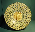 Dish from Spain (probably Manises), mid 15h century - Nelson-Atkins Museum of Art - DSC08516.JPG