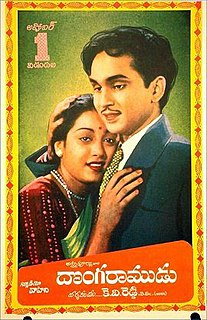 <i>Donga Ramudu</i> 1955 film by Kadiri Venkata Reddy