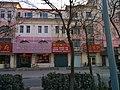 Dongying, Shandong, China - panoramio (74).jpg