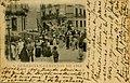 Donostia- S. Sebastián - festejos de 1900 (6233512641).jpg