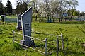 Duliby Turiiskyi Volynska-grave of the unknown soviet warrior-III.jpg