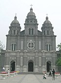East church02.jpg