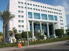 Eastern Mediterranean regional office of WHO, Nasr City, Cairo.JPG