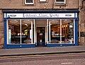 Edinburgh Organ Studio - geograph.org.uk - 612055.jpg