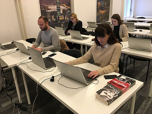 Edit-a-thon Music, November 2018, Belgrade 01.jpg