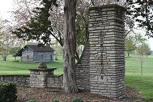 Edmundson Park Historic District - Image: Edmundson Park H.D