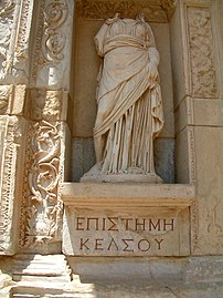 Personification of knowledge (Greek Επιστημη, Episteme) in Celsus Library in Ephesus, Turkey.