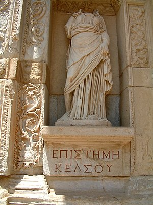 Personification of knowledge (Greek Επιστημη, Episteme) in Celsus Library in Ephesos, Turkey.