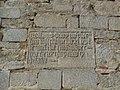 Eglise Saint-Jean de Lamballe (Côtes d'Armor), inscription sur mur sud DSC06855.jpg