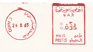 Egypt stamp type C23.jpg