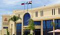 Egyptian Russian University ERU.jpg