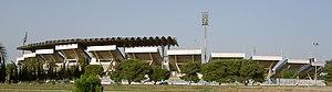 Stade El Menzah - Panorama of the Stade El Menzah