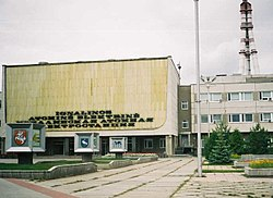 Central Nuclear de Ignalina