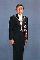 Akihito: Alter & Geburtstag