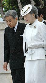 [Resim: 150px-Emperor_Akihito_and_empress_Michiko_of_japan.jpg]