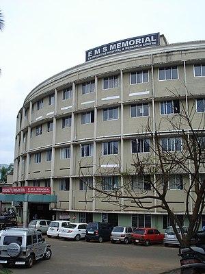 E. M. S. Namboodiripad - The E.M.S. Memorial Co-operative Hospital in Perinthalmanna