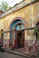 Entrance - Choonghee Dhong Thien Haue Church - Damzen Lane - Kolkata 2013-03-03 5338.JPG