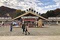 Entrance of Beijing Laba Ditch Virgin Forest Park (20201025135847).jpg