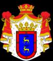 Escudo Casa de Cervantes.png