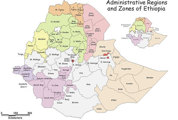 Ethiopia zone region.jpg