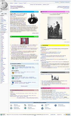 Euskarazko Wikipedia 2010.jpg