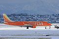FDA Embraer 175 JA05FJ RJSN.jpg