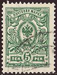 FIN 1911 MiNr062A pm B002.jpg