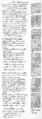 Fac-similé de la lettre du Uhlan - Le Figaro - 1897.png