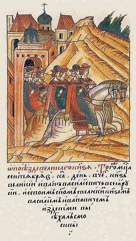 Князь с сыном Василием и младшими сыновьями отправляется к Троице в Сергиев Посад