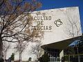 Facultad de Ciencias de Granada.jpg
