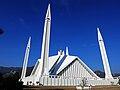 Faisal Mosque5.jpg