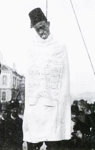 Hasan al-Kharrat - Al-Kharrat's son and rebel commander, Fakhri, hanged by French authorities in Marjeh Square, Damascus, January 1926