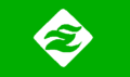 Flag of Esashi Hokkaido green version.png