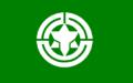 Flag of Haboro Hokkaido.png