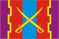 Flag of Kizilsky rayon (Chelyabinsk oblast).png