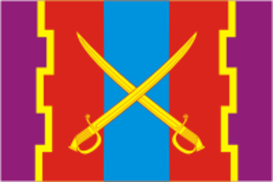 Kizilsky District - Image: Flag of Kizilsky rayon (Chelyabinsk oblast)