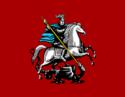 Cờ chính thức của МоскваMoskva